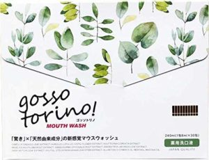 ゴッソトリノの画像